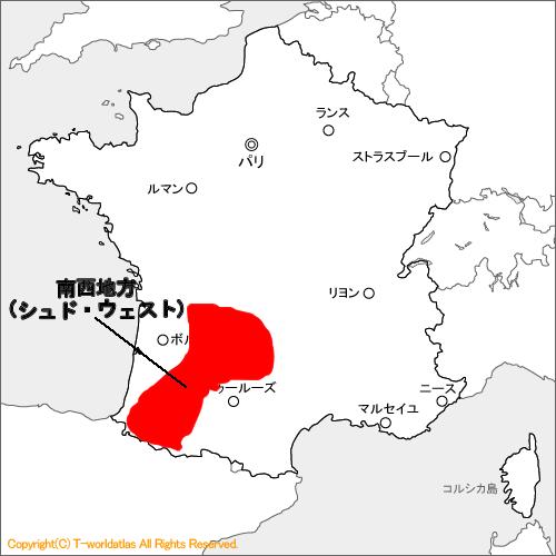 フランス南西地方