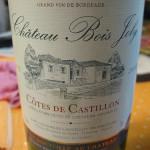 シャトー・ボワ・ジョリ2002 コート・ド・カスティヨン(Chateau Bois Joly 2002 Cote de Castillon)