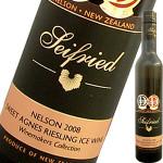 ニュージーランドワイン、ネルソン地区を忘れるな!