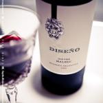 アルゼンチン産のマルベックワイン、アメリカで人気上昇。