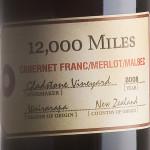 ニュージーランドワイン=ハーバードMBA流のフランスワイン