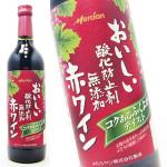 阪急オアシスで発見した国産ワインコーナーの問題点とは?