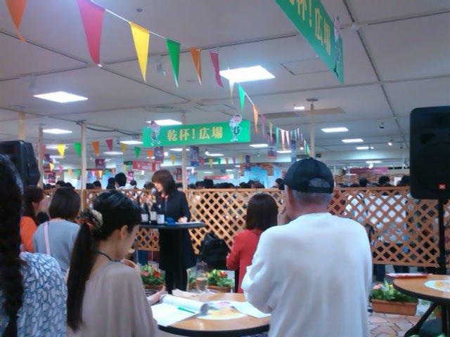 阪神の大ワイン祭2012年5月