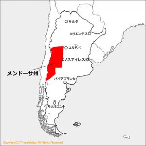 アルゼンチン メンドーサ州